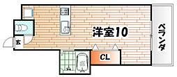 陣山ハイマート[8階]の間取り