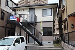 広島県広島市佐伯区新宮苑の賃貸アパートの外観