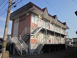 道南バス幸町2丁目 2.5万円