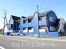 国分駅 2.4万円