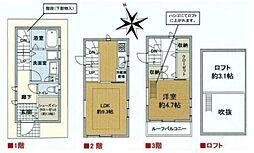 高輪台駅 4,980万円