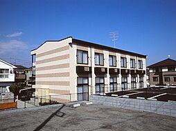 レオパレスリズィエール[2階]の外観