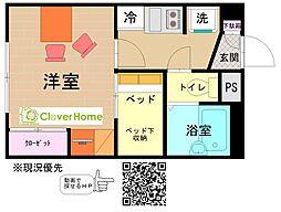 小田急小田原線 鶴川駅 バス15分 藤の台東下車 徒歩8分の賃貸アパート 1階1Kの間取り