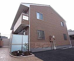 京都府宇治市五ケ庄折坂の賃貸アパートの外観