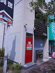 角谷駅前店舗