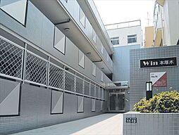 Win本厚木[108号室号室]の外観