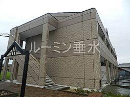 アンシャンテ(小野)[1階]の外観