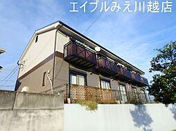 [テラスハウス] 三重県桑名市陽だまりの丘2丁目 の賃貸【/】の外観