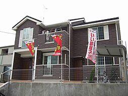 神奈川県伊勢原市高森1丁目の賃貸アパートの外観