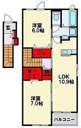 JR筑豊本線 二島駅 徒歩12分の賃貸アパート 2階2LDKの間取り