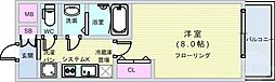 Osaka Metro長堀鶴見緑地線 松屋町駅 徒歩6分の賃貸マンション 9階1Kの間取り