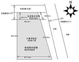 近鉄奈良線 瓢箪山駅 徒歩11分