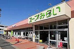 萩沢ハイツA[1階]の外観