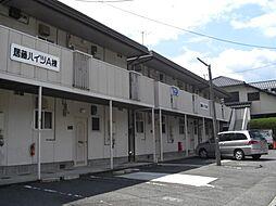 広島県廿日市市佐方4丁目の賃貸アパートの外観