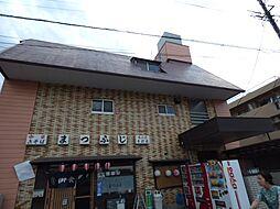 笹屋マンション[305号室]の外観