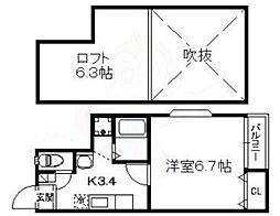 姪浜駅 4.3万円