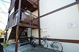 パールマンション月ヶ丘[3階]の外観