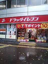 ドラッグイレブン博多駅前店まで259m