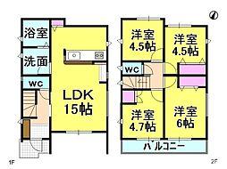名古屋市天白区表山3丁目 2号棟 新築一戸建て