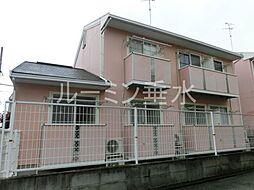 緑が丘駅 2.5万円