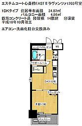 エステムコート心斎橋EASTIIラバンツァ 12階1LDKの間取り