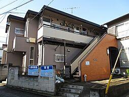 東京都東久留米市浅間町3丁目の賃貸アパートの外観