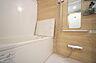 開放的な広い浴室です。,2SLDK,面積51.7m2,価格2,799万円,東急東横線 綱島駅 徒歩3分,JR南武線 川崎駅 バス23分 綱島駅前下車 徒歩5分,神奈川県横浜市港北区綱島西1丁目3-14