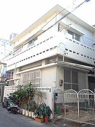 美栄橋駅 3.2万円