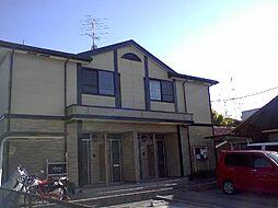 コスモ[2階]の外観