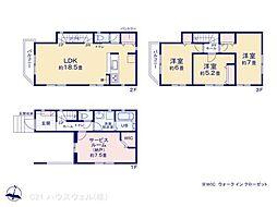 鉄道博物館(大成)駅 3,999万円