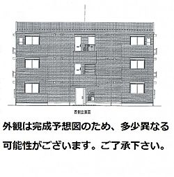 (仮)D-room山本3丁目[302号室]の外観