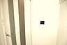 設備,1K,面積16.17m2,賃料4.2万円,京王高尾線 めじろ台駅 徒歩9分,JR中央線 西八王子駅 バス11分 椚田北下車 徒歩3分,東京都八王子市椚田町537-9