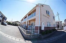 兵庫県姫路市飾磨区英賀西町1の賃貸アパートの外観