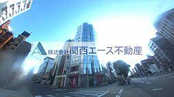 アンビション三和[5階]の外観