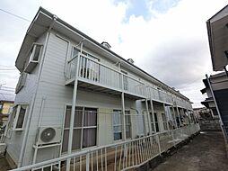 第一宍倉アパート[1階]の外観