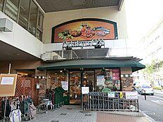 オダキューOX玉川学園店