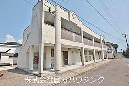JR肥薩線 日当山駅 徒歩12分の賃貸アパート