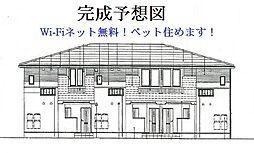 藤阪元町新築ペット共生[1階]の外観