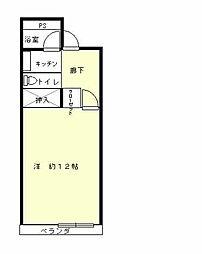 グリーンヒルハイツ[3階]の間取り