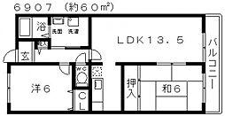 メゾンドコンフォール(メゾンDEコンフォール)[205号室号室]の間取り