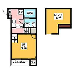 エスカール[2階]の間取り