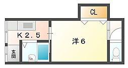 ロイヤル石原[2階]の間取り