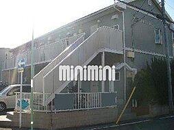 プチロワイヤル桜台[2階]の外観