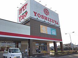 ヨシヅヤ愛西勝幡店 約1600m