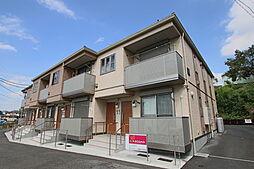 アマーレ横濱 弐番館