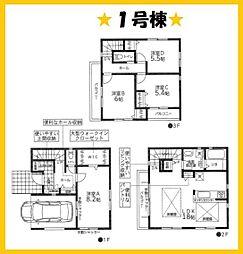 武蔵浦和駅 4,890万円