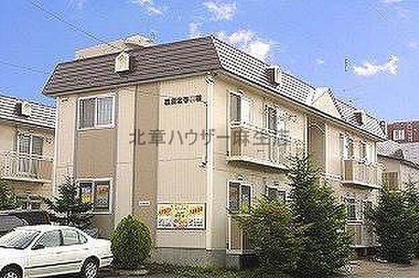 北海道札幌市北区新琴似十一条1丁目の賃貸アパートの外観