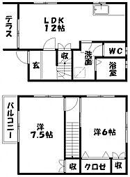 [タウンハウス] 静岡県浜松市西区大平台3丁目 の賃貸【/】の間取り