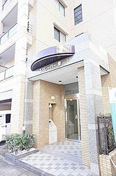 福岡県糟屋郡粕屋町若宮1丁目の賃貸マンションの外観
