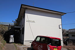 三ツ境駅 5.3万円